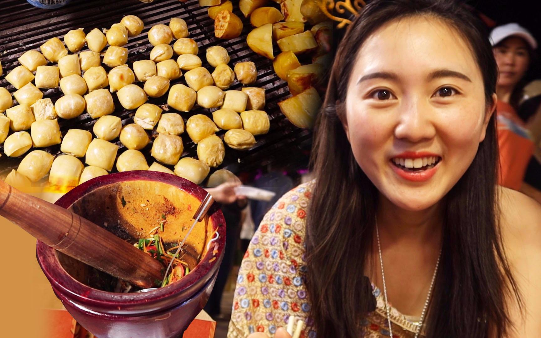 西双版纳夜市传奇:美食多,一口气能吃遍6国特色;景色美,精致女人扎堆来拍照