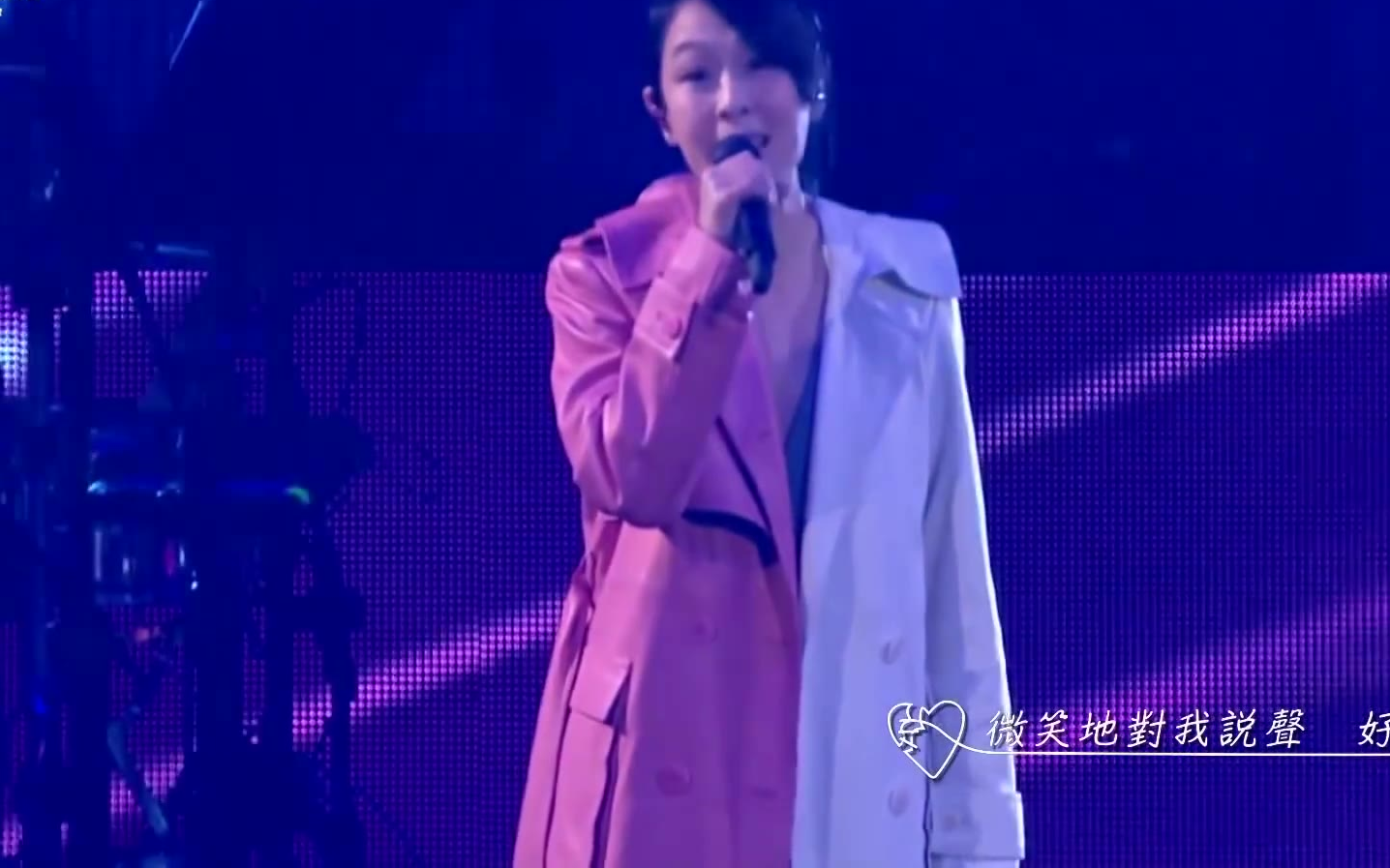 刘若英刘若英四曲连唱《后来》《成全》《很爱很爱你》《所有相爱的人啊》