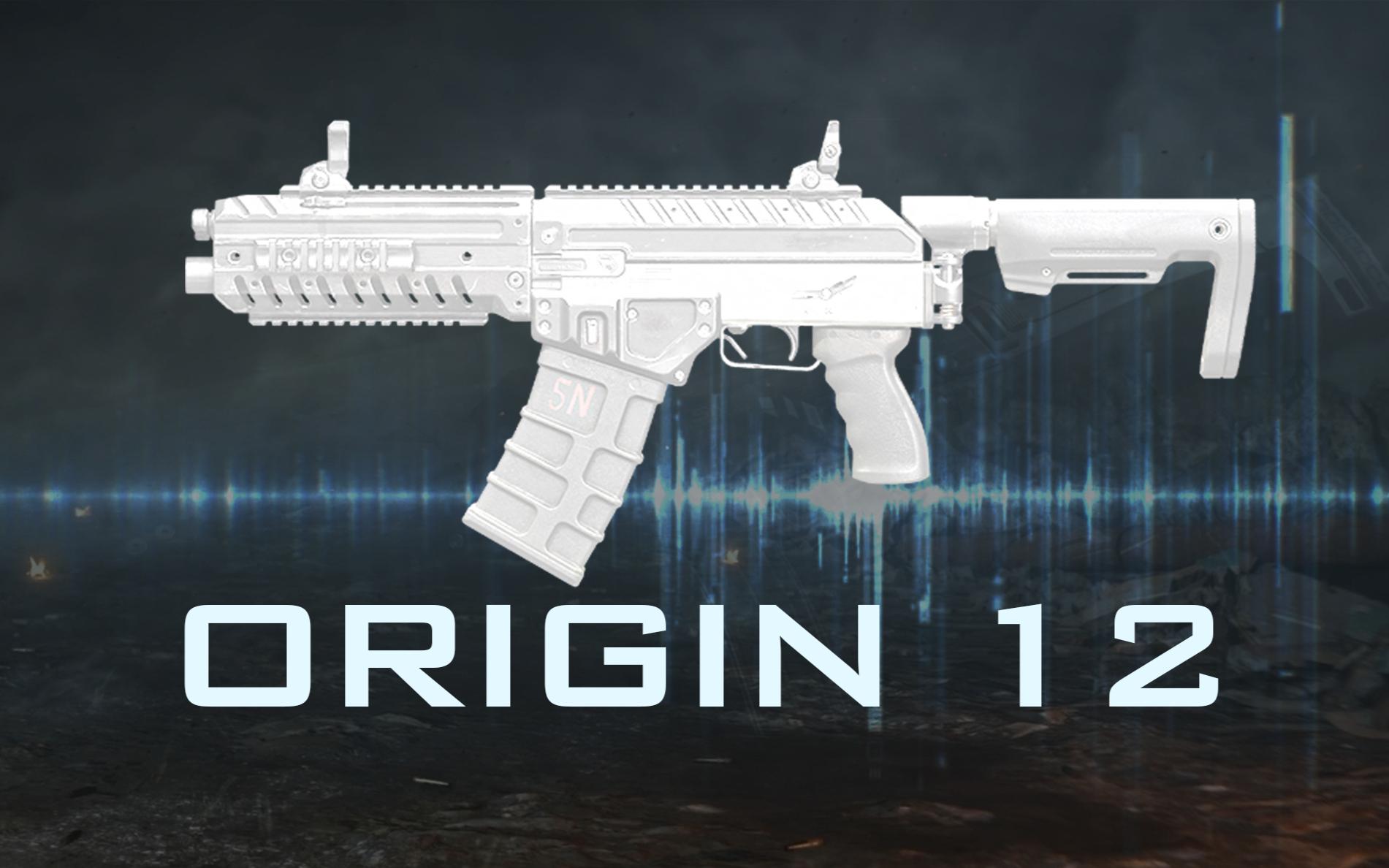 推土机(X)描边大师(√)原型 Origin 12 霰弹枪『现代战争武器指南』VOL.33