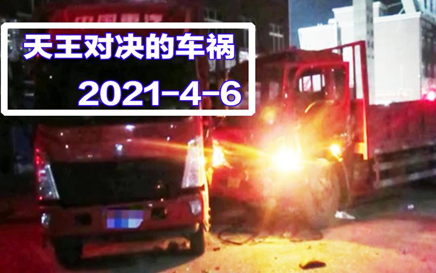 事故警世钟808期:大车失控冲进停车场,撞毁多辆车,损失颇大