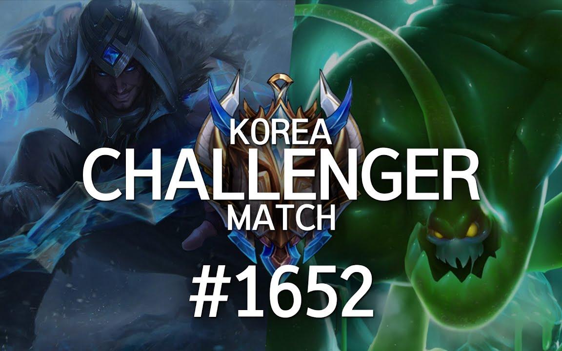 韩服最强王者菁英对决 #1652丨离谱