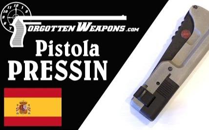 【被遗忘的武器/双语】PRESSIN手枪 - 烈焰公司的打黑枪防身武器