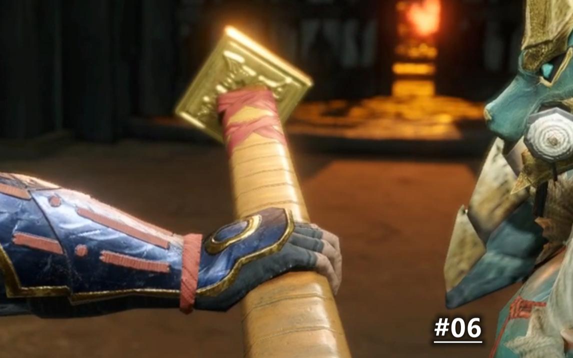 【Osamu实况】收下吧,这就是全村最好的,呃,大宝剑【怪物猎人崛起#06】