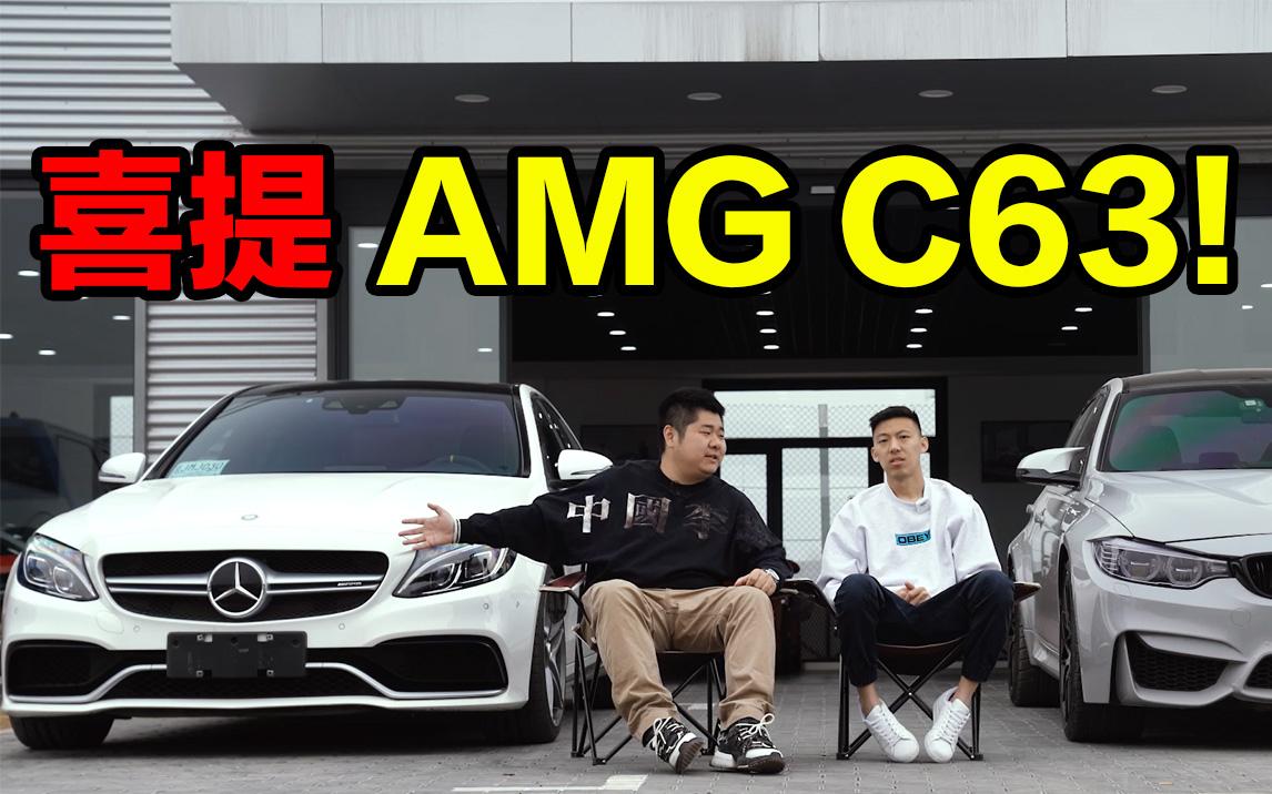 4.0T大V8发动机,二师兄喜提AMG C63!