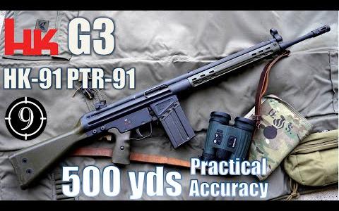 [9-Hole Reviews]美版G3步枪500码精准射击挑战