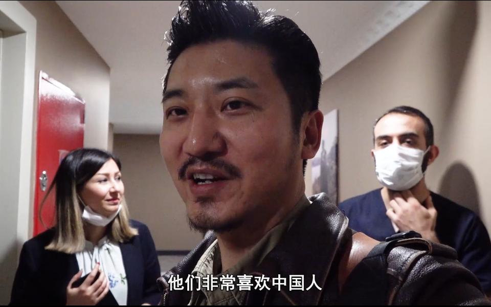 雷探长探秘土耳其边境,疫情严重当地人不戴口罩,见到中国游客啥反应?