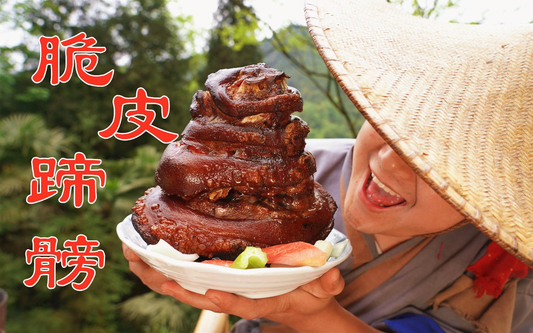 小伙秘制黄金脆皮蹄髈,4斤蹄髈放自制土窑一烤,皮酥肉嫩,香!