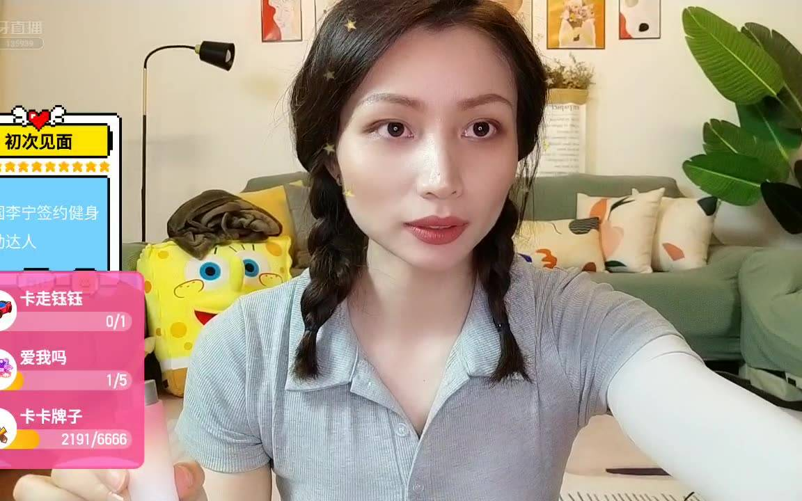 "【TG梓钰Jelly】2021-04-08 虎牙标题:""女友牌""暖心早餐"