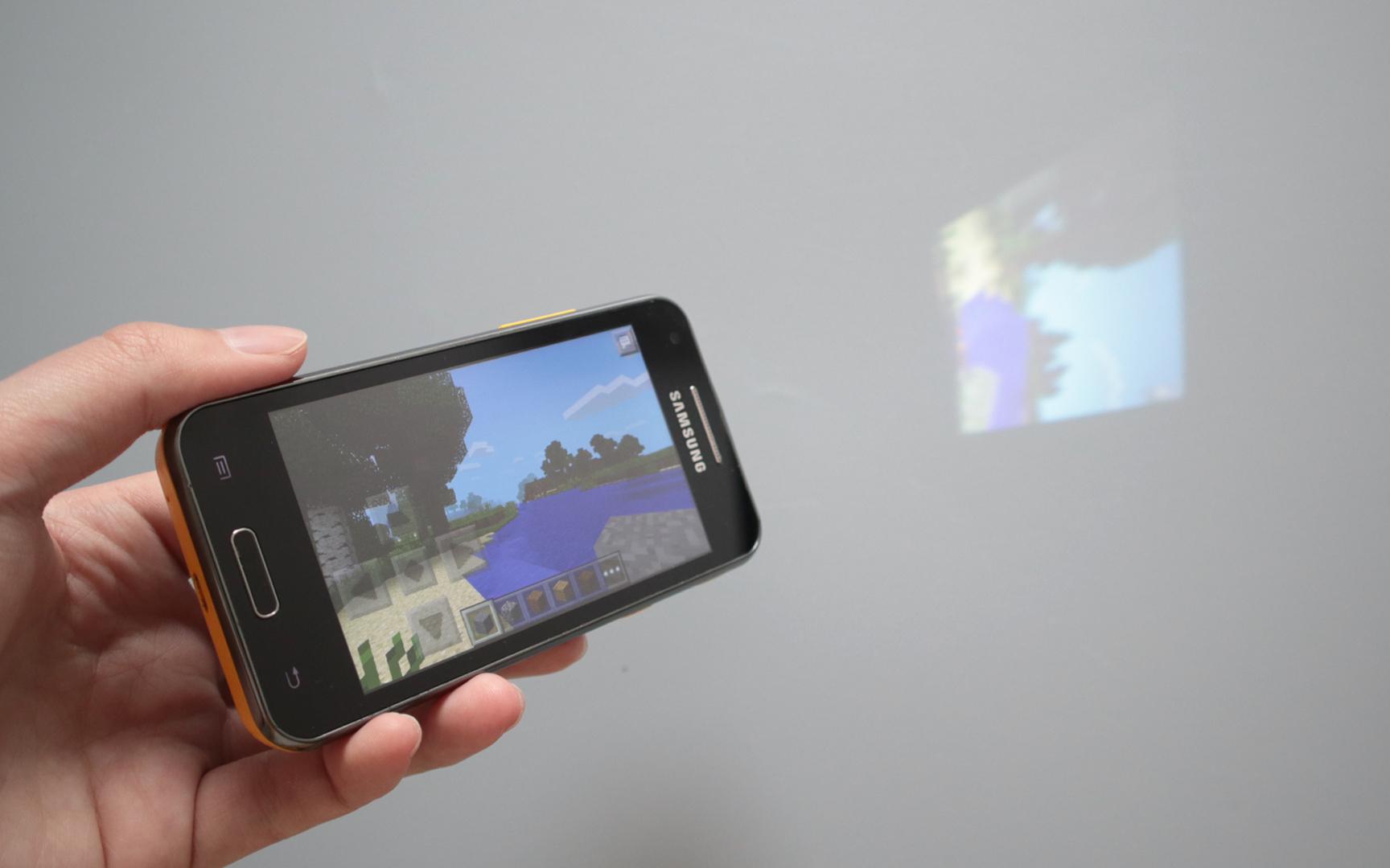 九年前的投影手机是什么体验?独特的设计难以延续