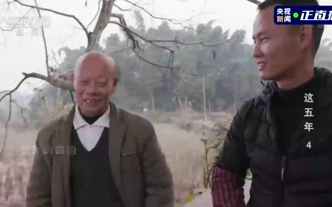 王刚师傅上电视了