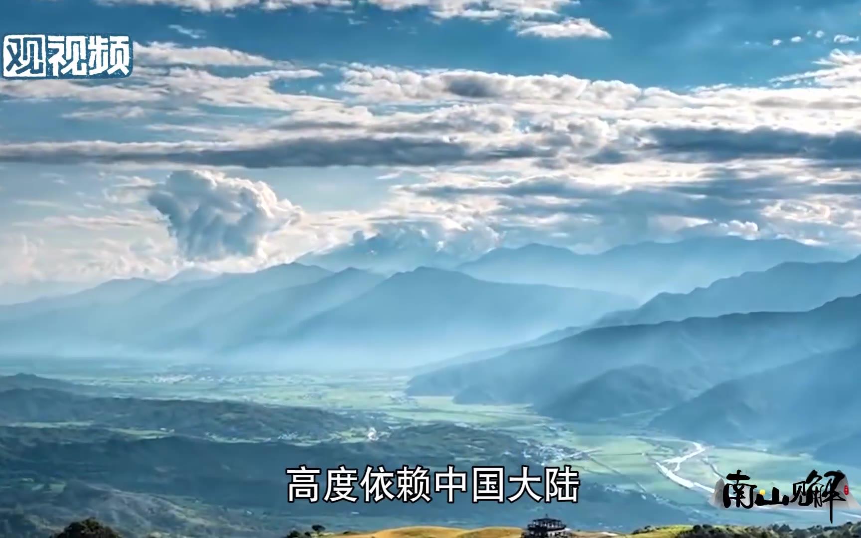 宁南山:台湾半导体世界第一,大陆若拦不住它,未来会成为收复台湾的最大阻碍