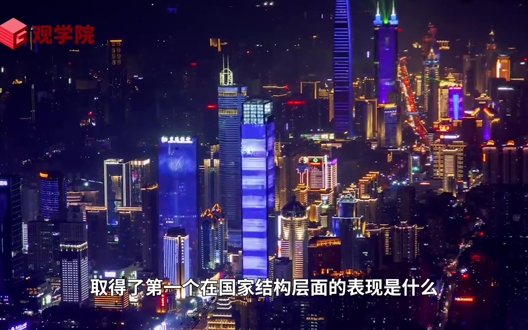 """沈逸:全球网络空间治理改革,能""""革""""掉美国的网络霸权吗?【演讲】"""