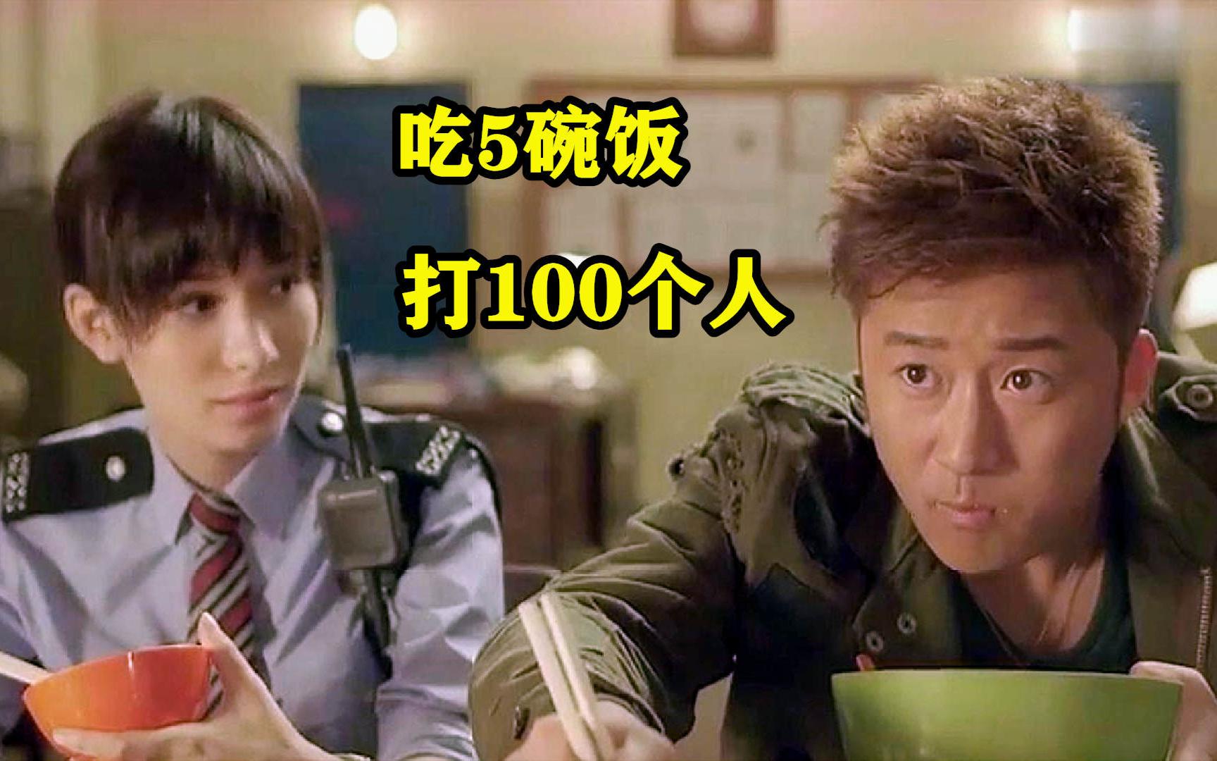 吴京的成功早有预兆,第一部自导自演的《狼牙》,就征服了所有人