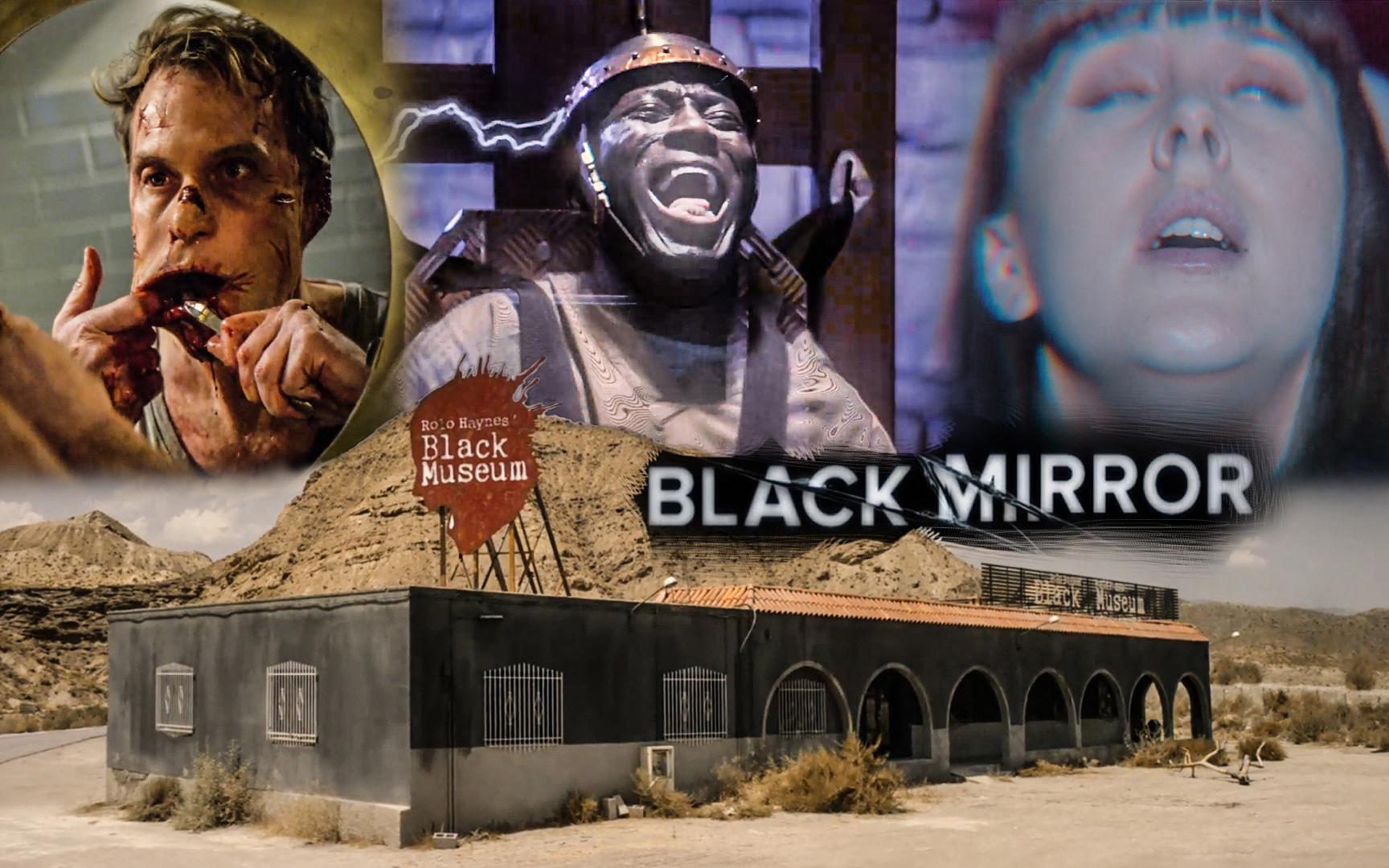 【墨菲】《黑镜·黑色博物馆》:科技有罪——封禁的科技产品展览,黑镜宇宙