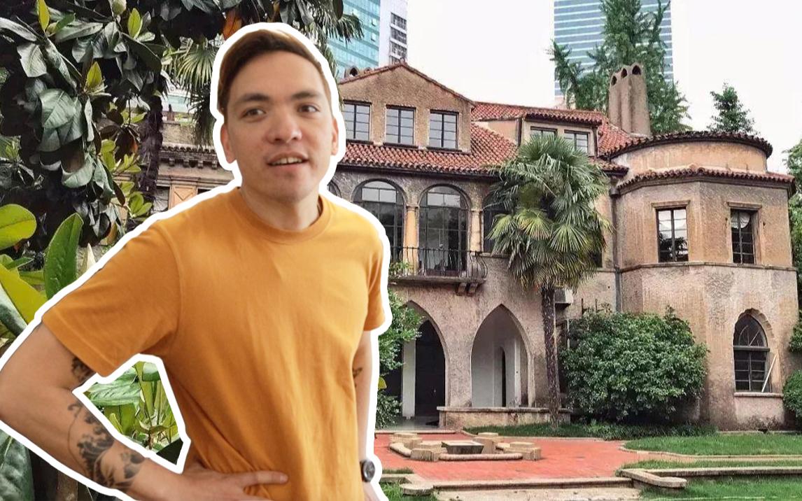 在上海的中外混血帅哥,住什么样的房子?他租房还是买房?