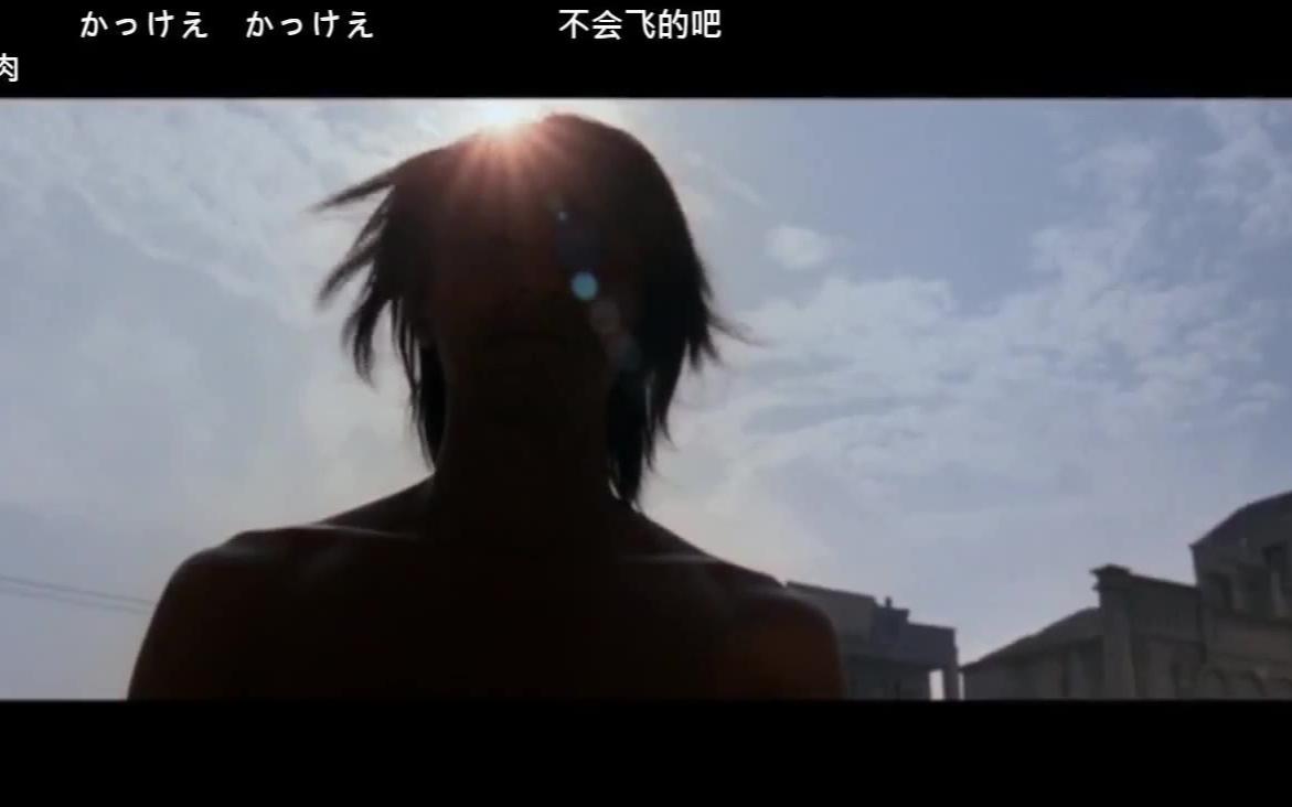 【N站 弹幕已翻译】日本网友热议的《功夫》  片段二