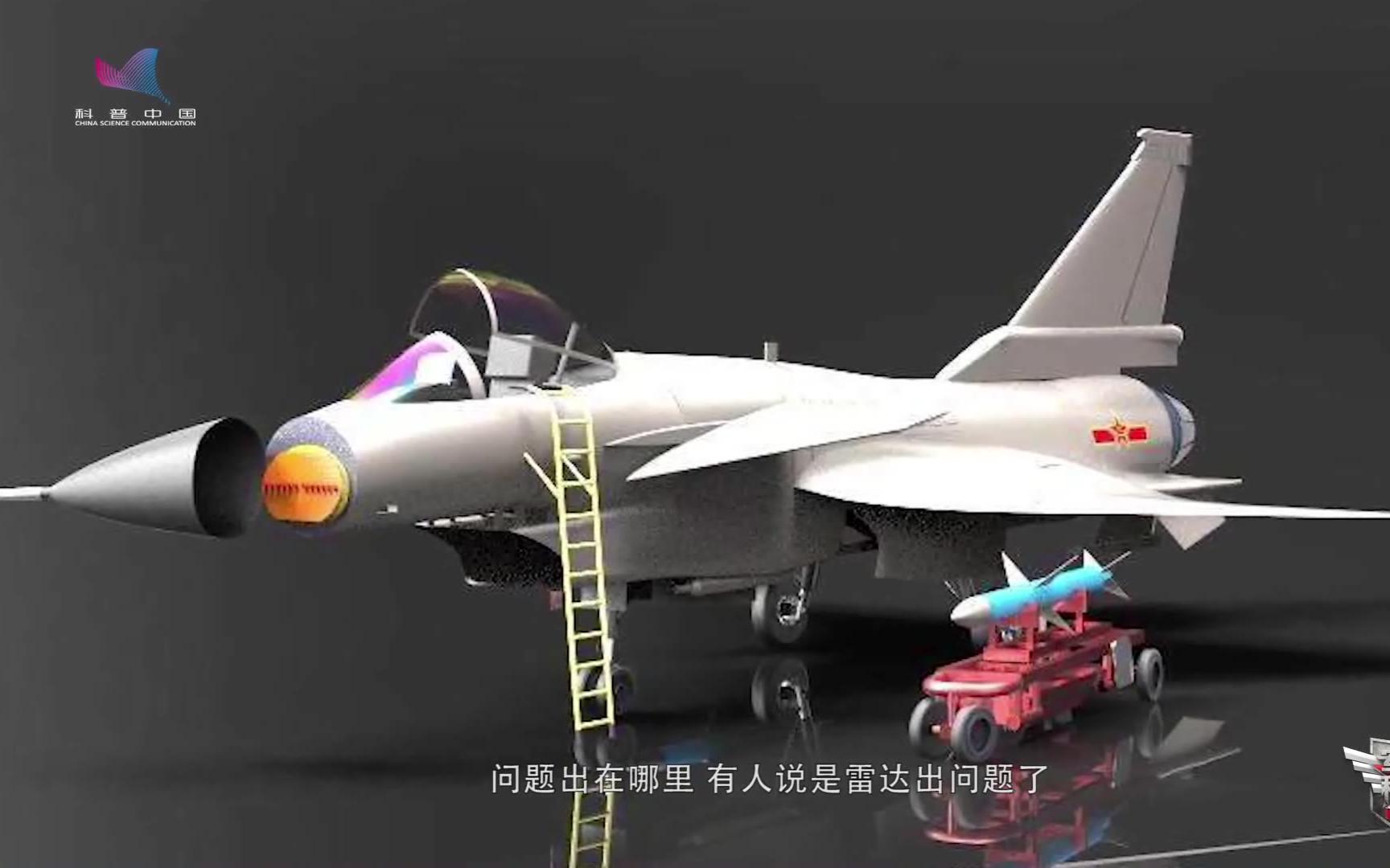 歼-10导弹靶试飞为何困难重重?