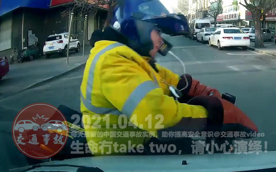 中国交通事故20210412:每天最新的车祸实例,助你提高安全意识