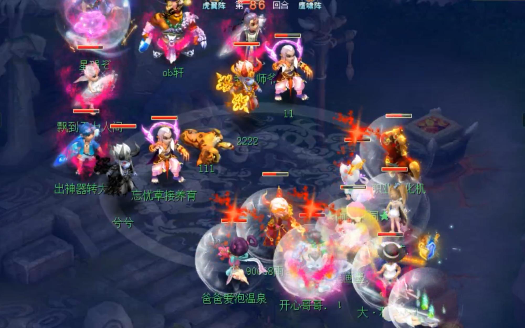 梦幻西游:小梅沙服战选拔,争夺三千万战神之战,看鹿死谁手?