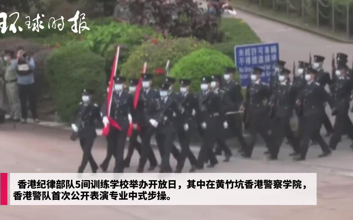 香港警队首次公开表演中式步操