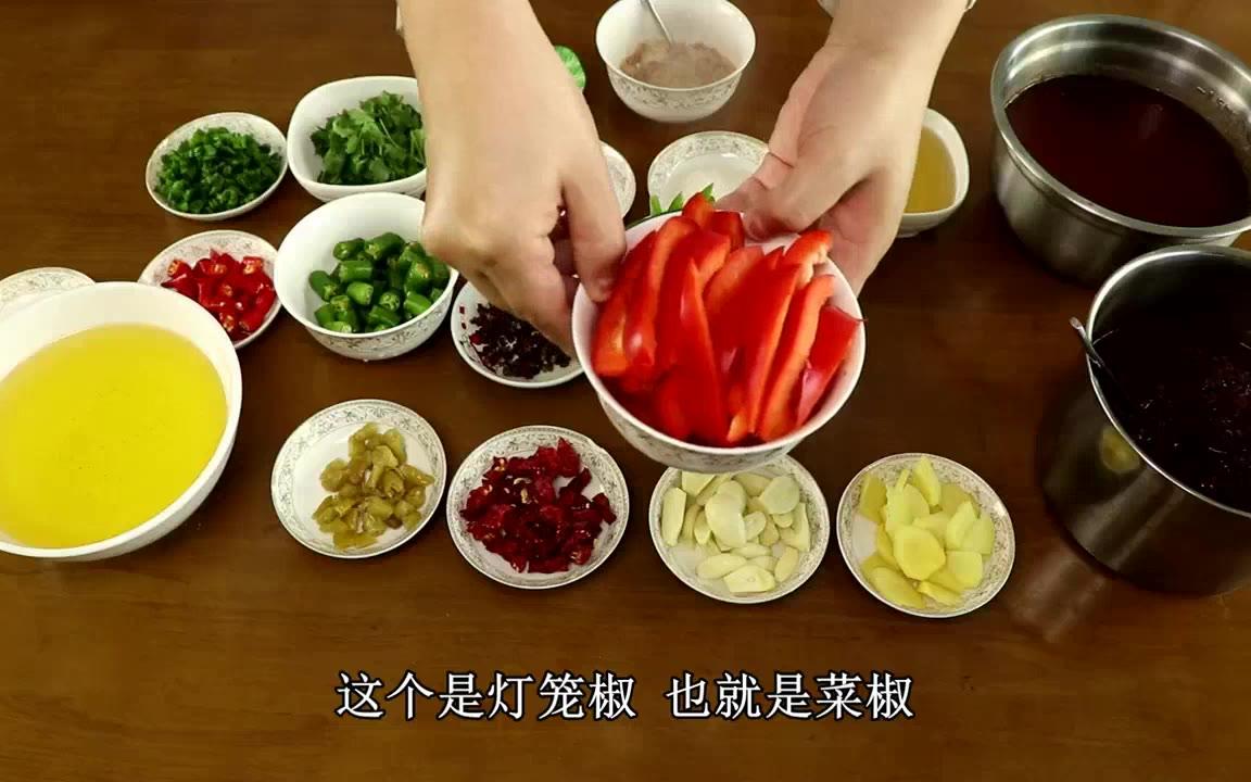 麻辣香锅香料最佳配方 麻辣香锅配方 麻辣香锅底料详细配方