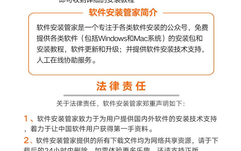 四川省建设工程造价总站2020年《四川省建设工程工程量清单计价定额》学习视频