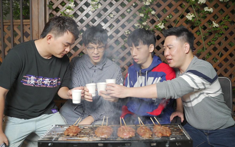 帅小伙买高端食材做烧烤,烤完香气扑鼻,三个丑小伙都吃嗨了!