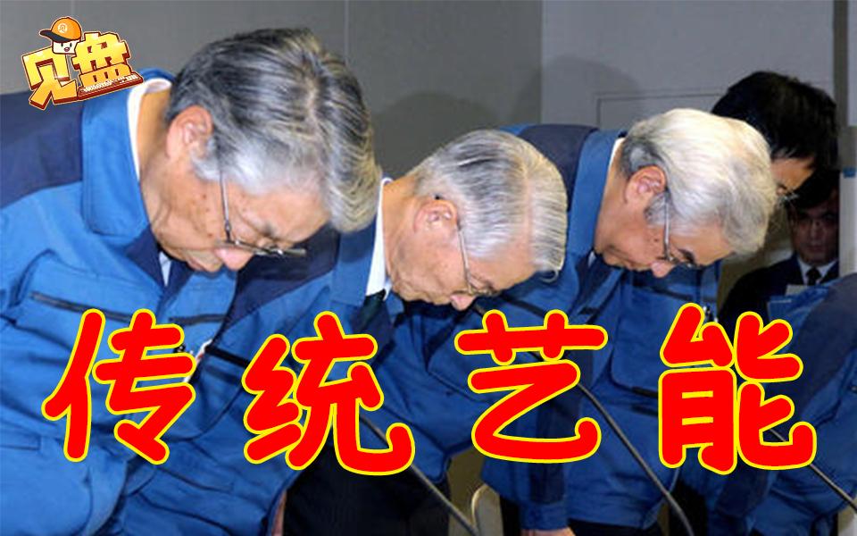 【见盘】151:日本核废水和恒河水你喝哪个?