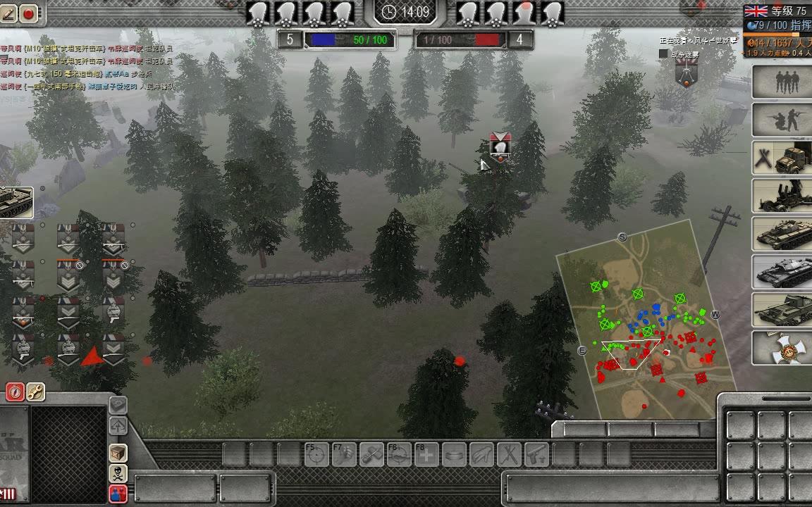 《突击小队2》农庄4v4:不该出反坦克武器的时候千万别出哦(中)
