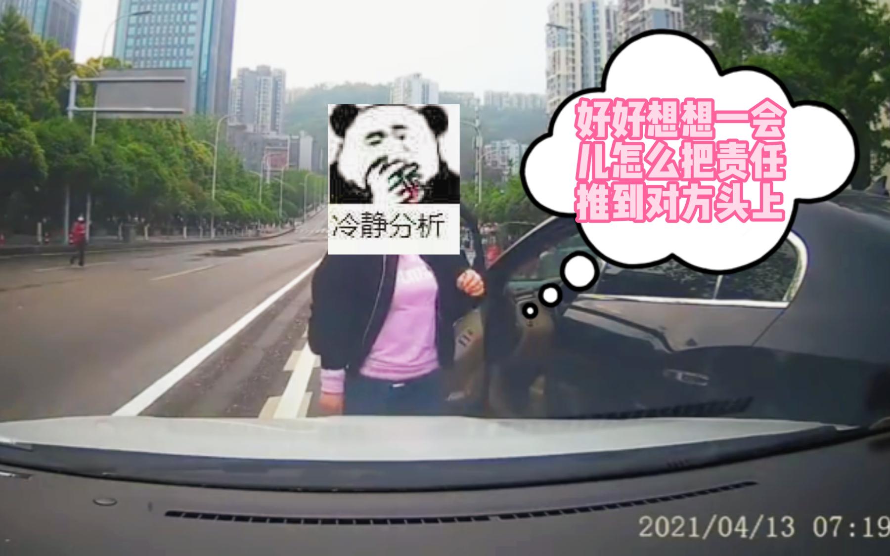 女司机高能合集第57期:不就是坐15天牢嘛,反正我还年轻!