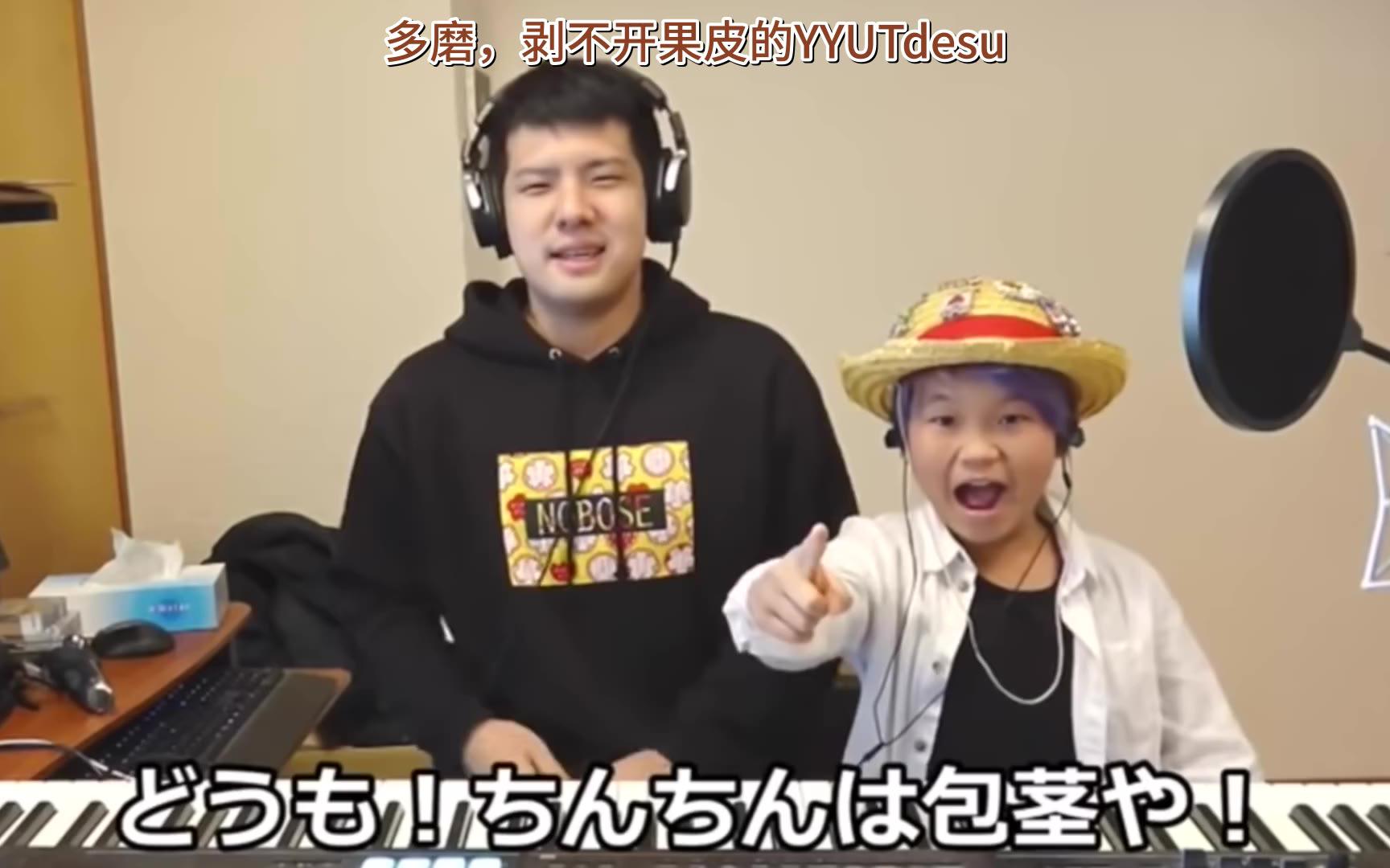 [YYUT相关][Yutabon] 果皮知识小科普