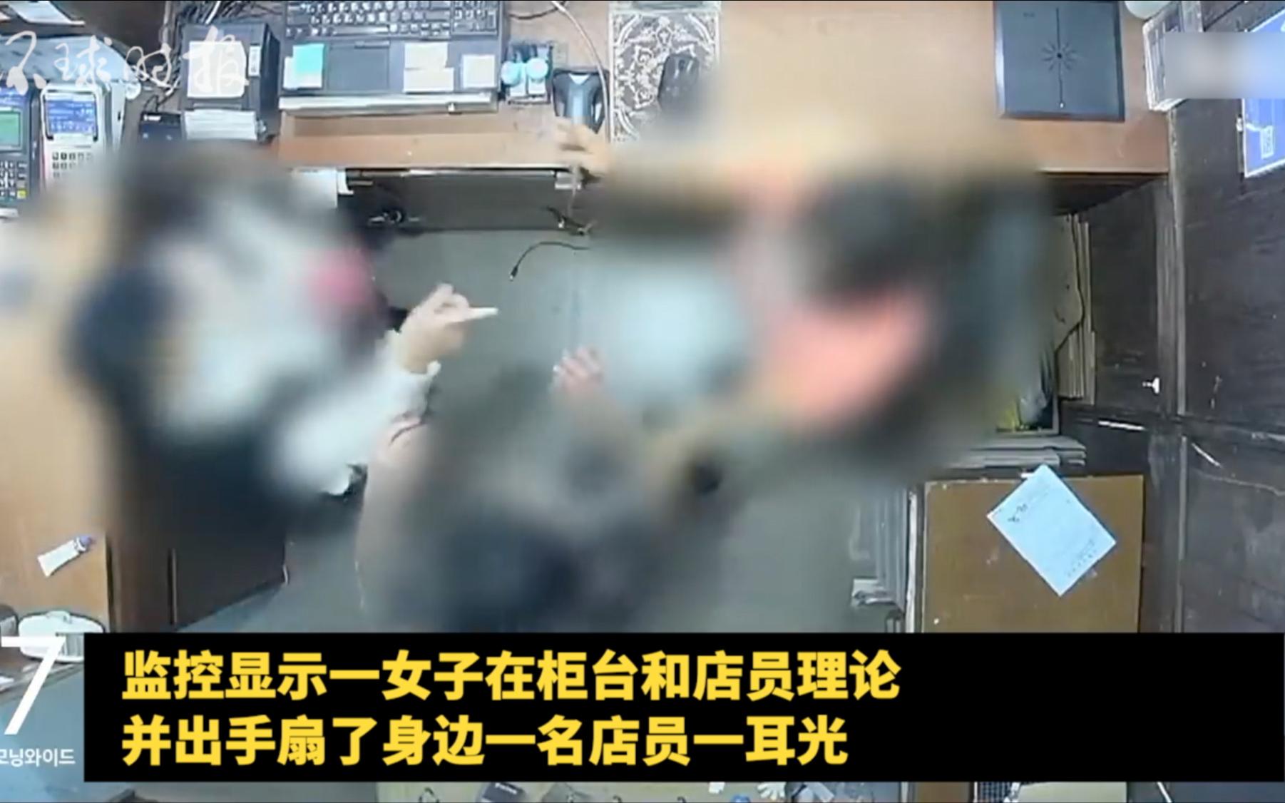 视频曝光!比利时驻韩大使夫人打韩国店员耳光