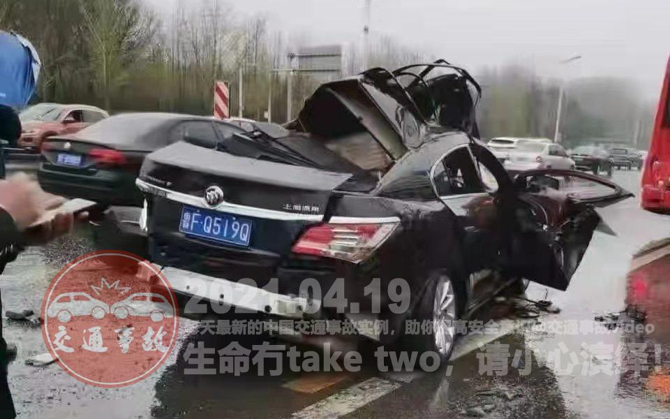 中国交通事故20210419:每天最新的车祸实例,助你提高安全意识