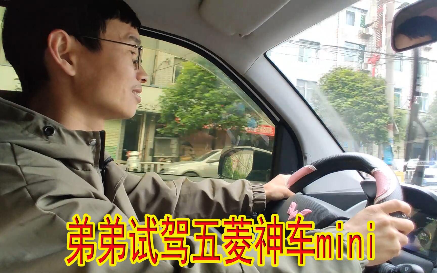 老男孩和小六即将告别湖南,丫头哥请吃饭送行,弟弟试驾五菱神车