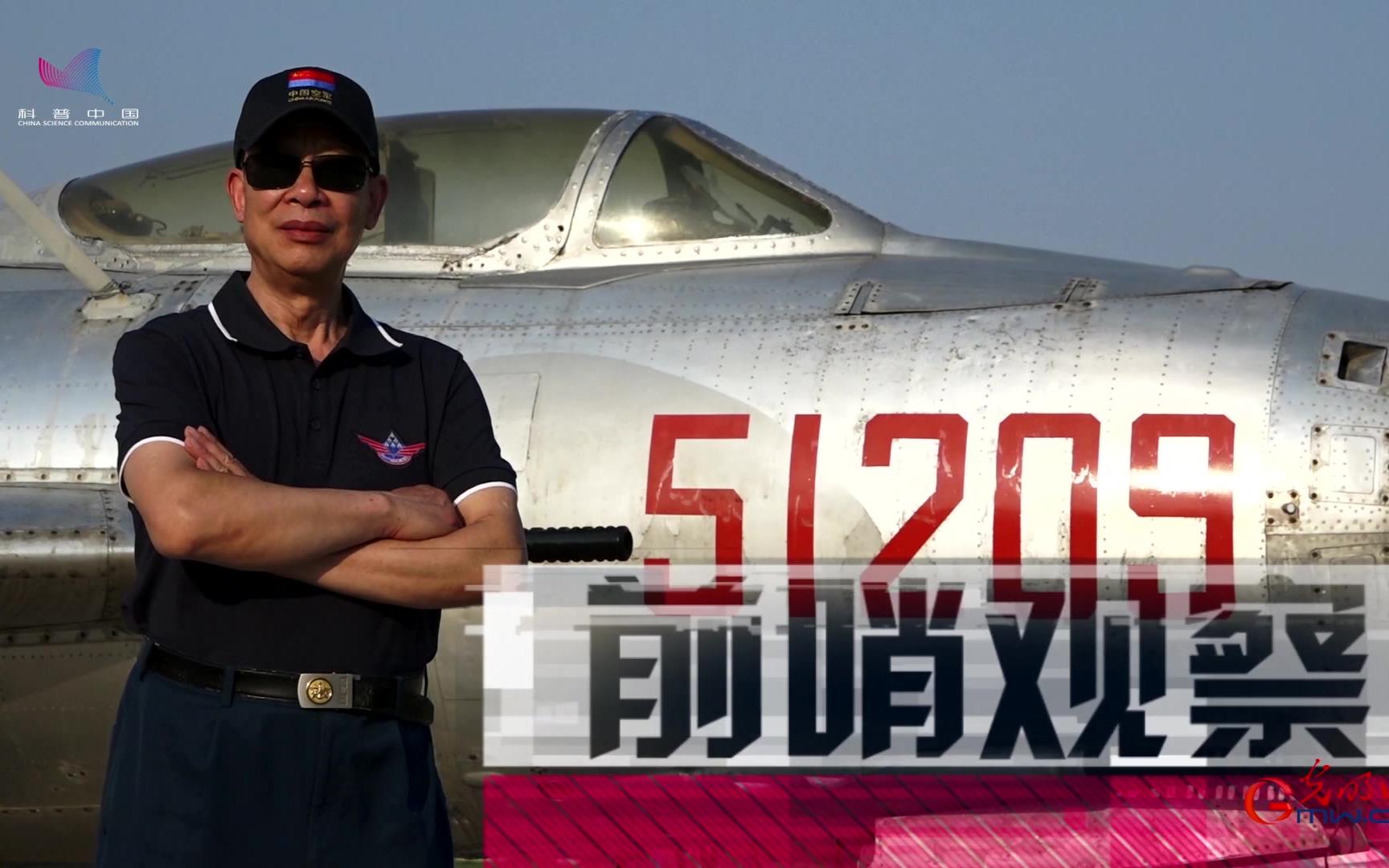 歼11翼身融合设计如何带来超强机动能力?