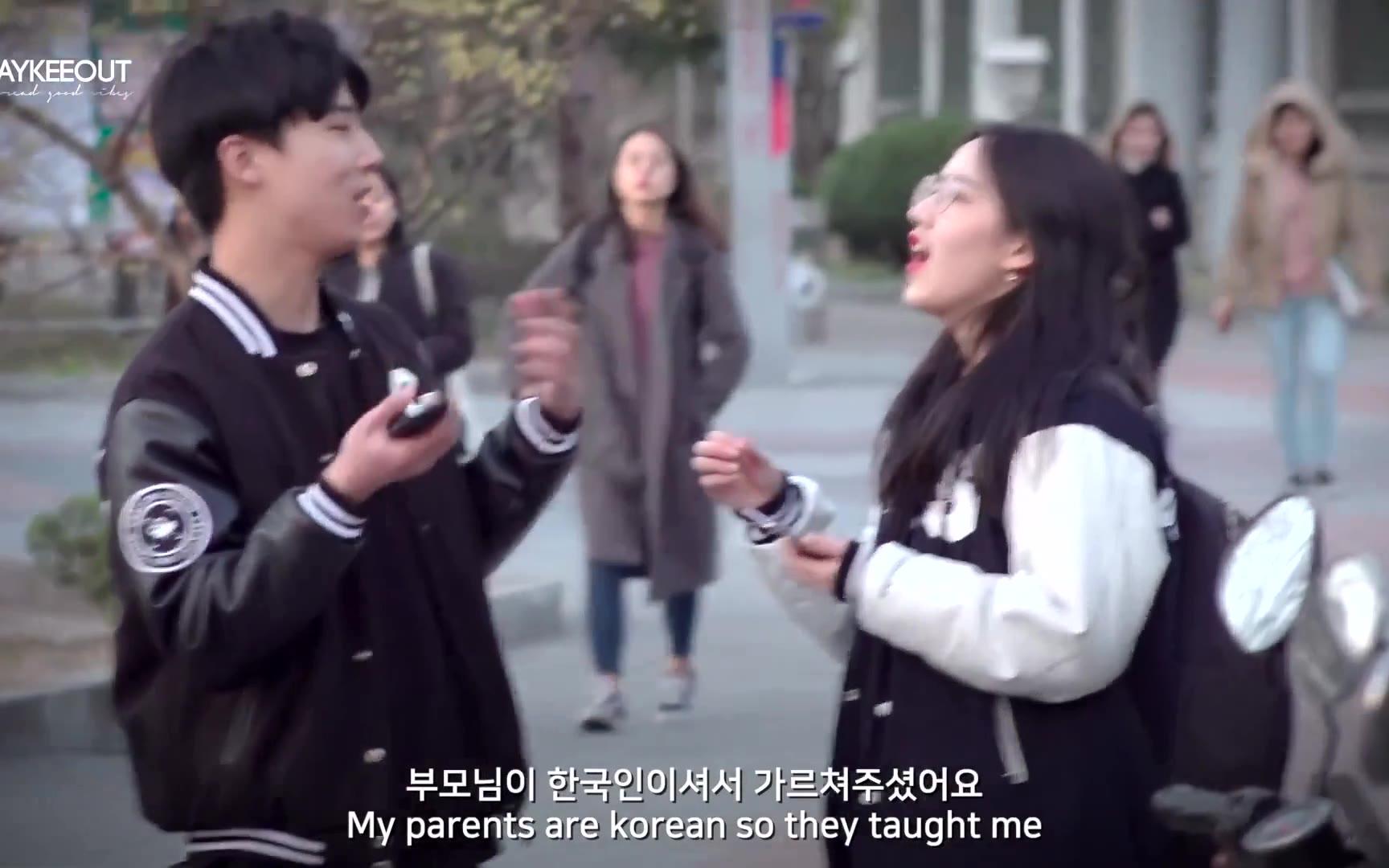 假装成外国交换生,在首尔大学用英语问路,试试这些高材生们的英语水平怎么样
