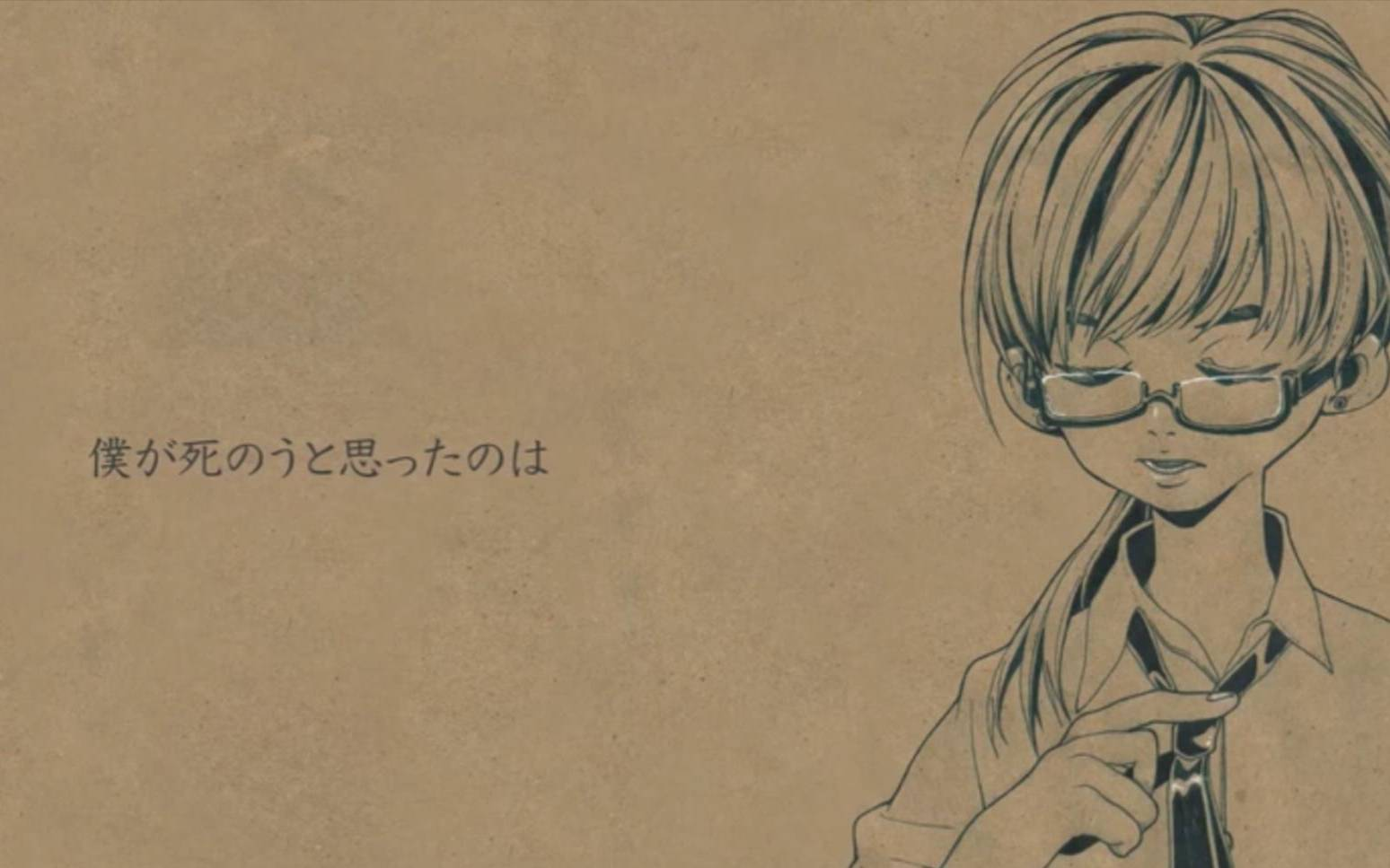 【杏Kyou】僕が死のうと思ったのは/曾经我也想过一了百了