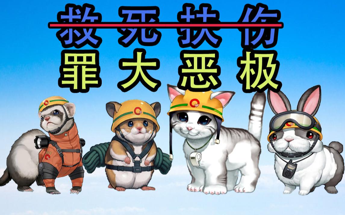 猫狗之间似乎有种莫名其妙的羁绊【游戏王卡图故事】