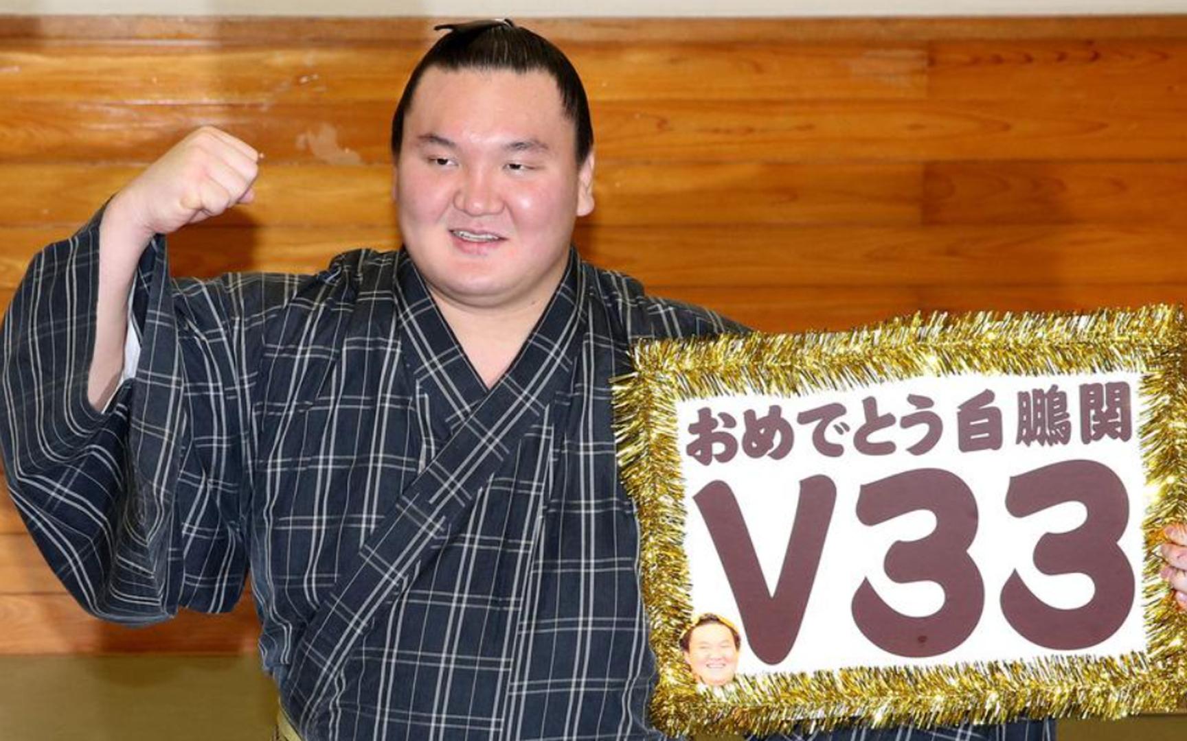 出生蒙古的白鹏,日本最受欢迎的横纲,相扑的力与美!