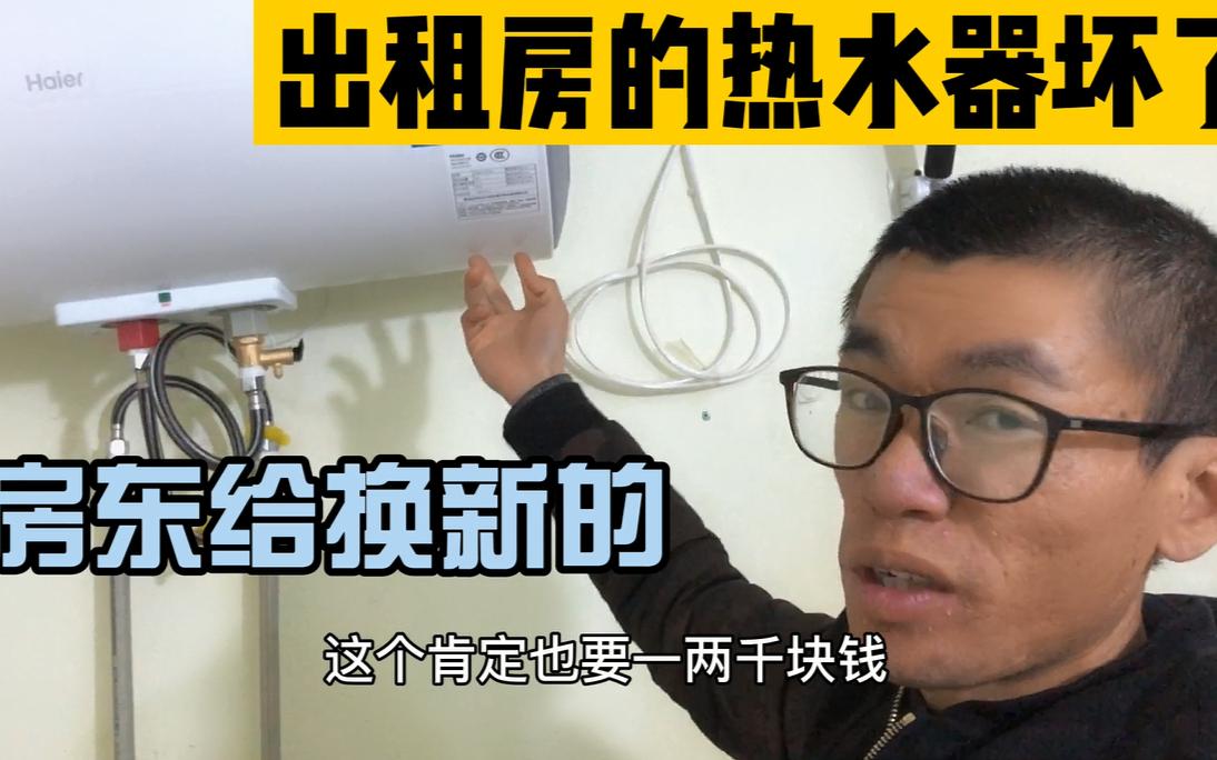 1500元在西藏林芝市租的两室一厅,房东是河南老乡,非常给力啊
