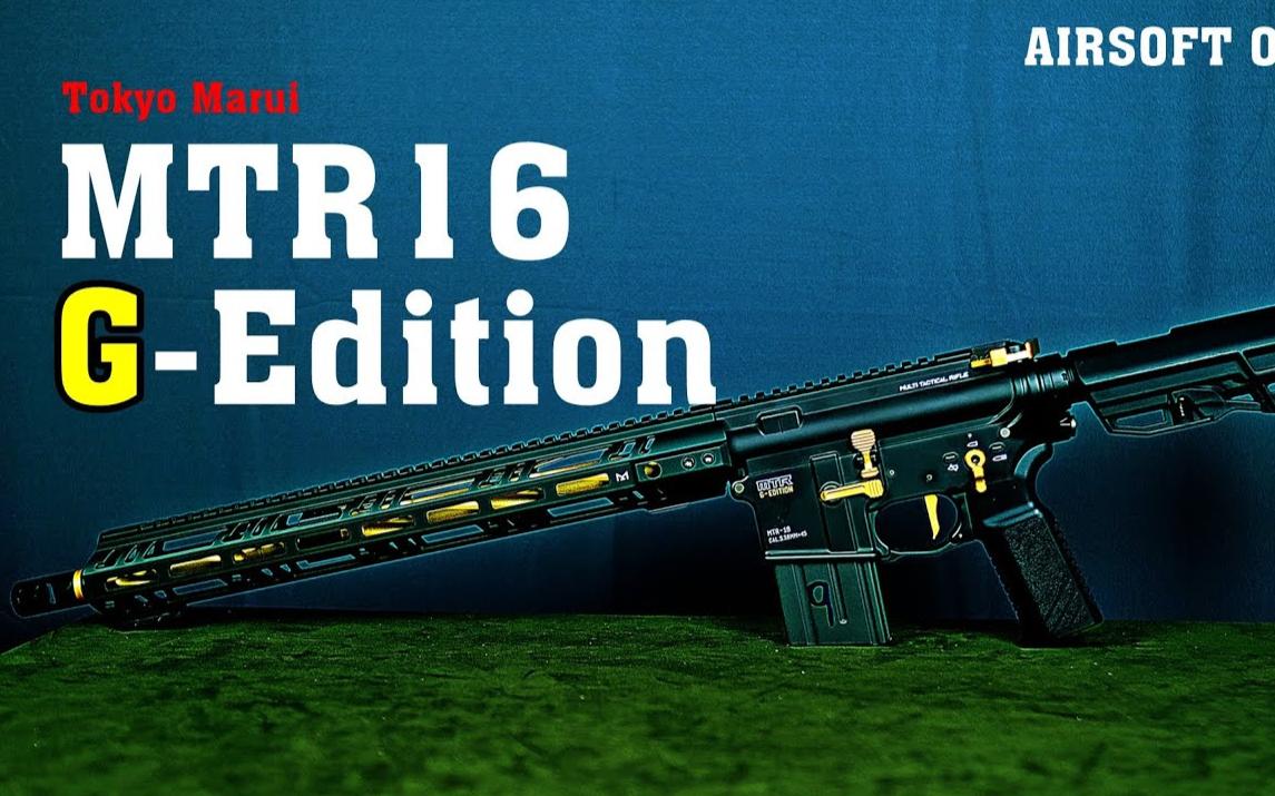 【油管搬运】台湾省玩家开箱MTR 16 G Edition   东京丸井