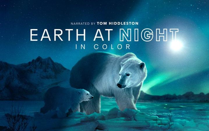 【纪录片】【夜色中的地球】【S02E01】【2021】【英语中字】
