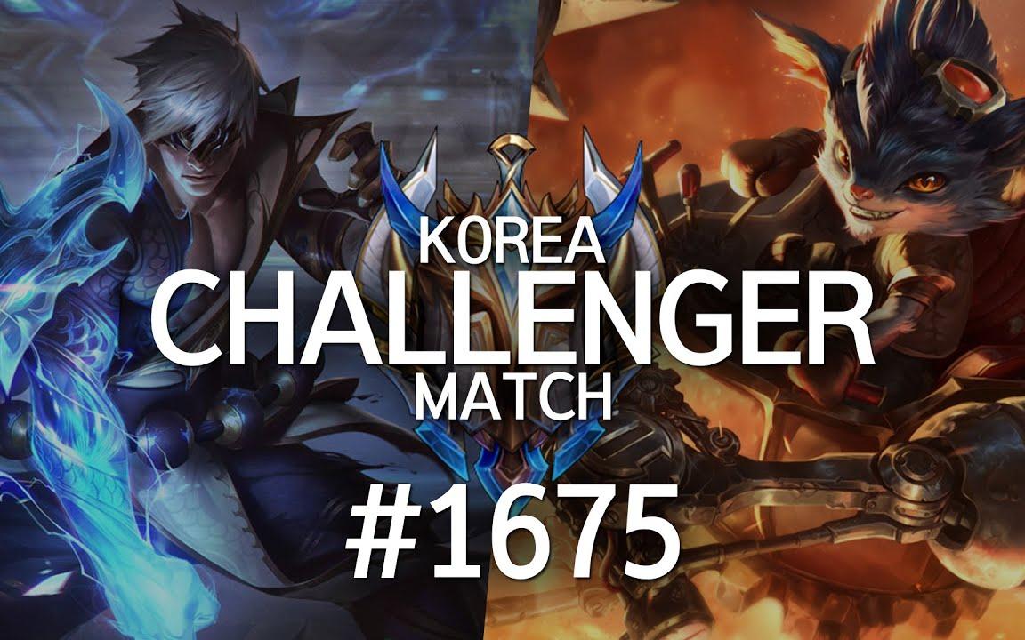 韩服最强王者菁英对决 #1675丨激烈