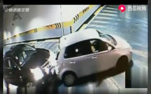 史上最和谐车祸