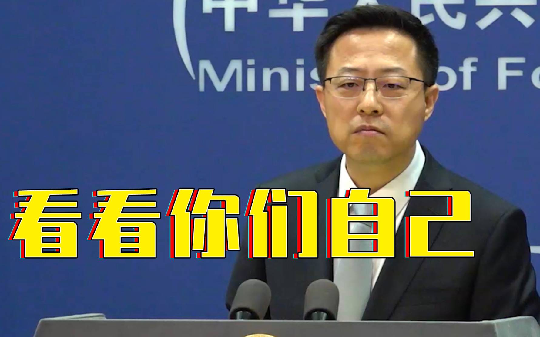 外交部批美国反复拿中国病毒实验室说事:他们自己做的如何呢?
