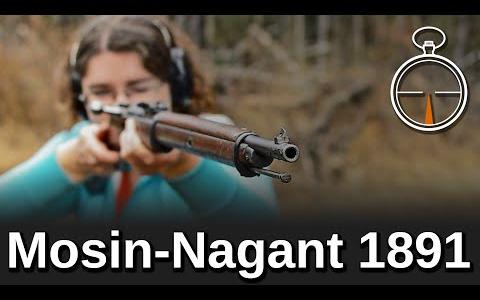 [C&Rsenal]1分钟速看莫辛纳甘1891步枪
