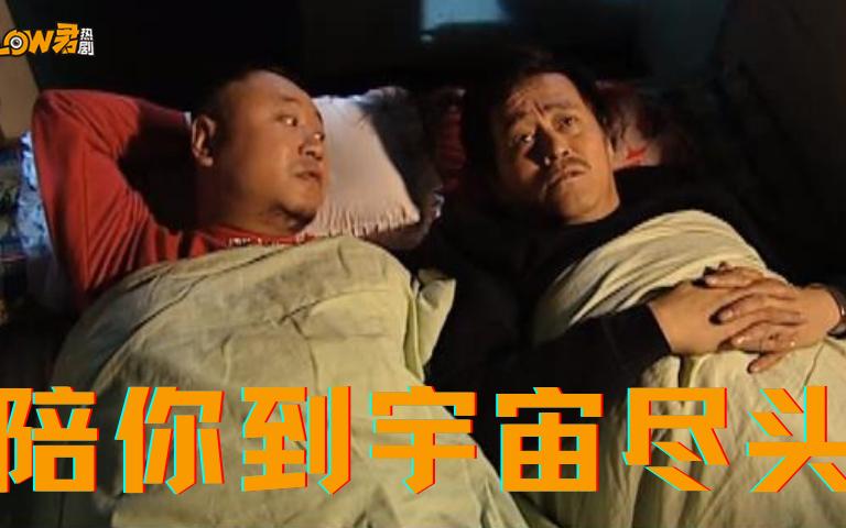 《马大帅》:辽北著名狠人,俗而不俗!