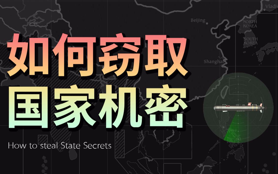【基德】深扒江苏渔民打捞的神秘物体,为什么会被国家奖励50万