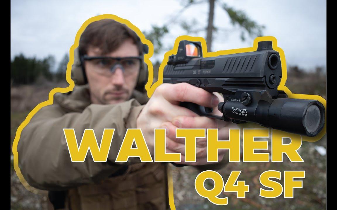 中字【GT】我不是邦德 最被低估的手枪瓦尔特Q4 SF测评