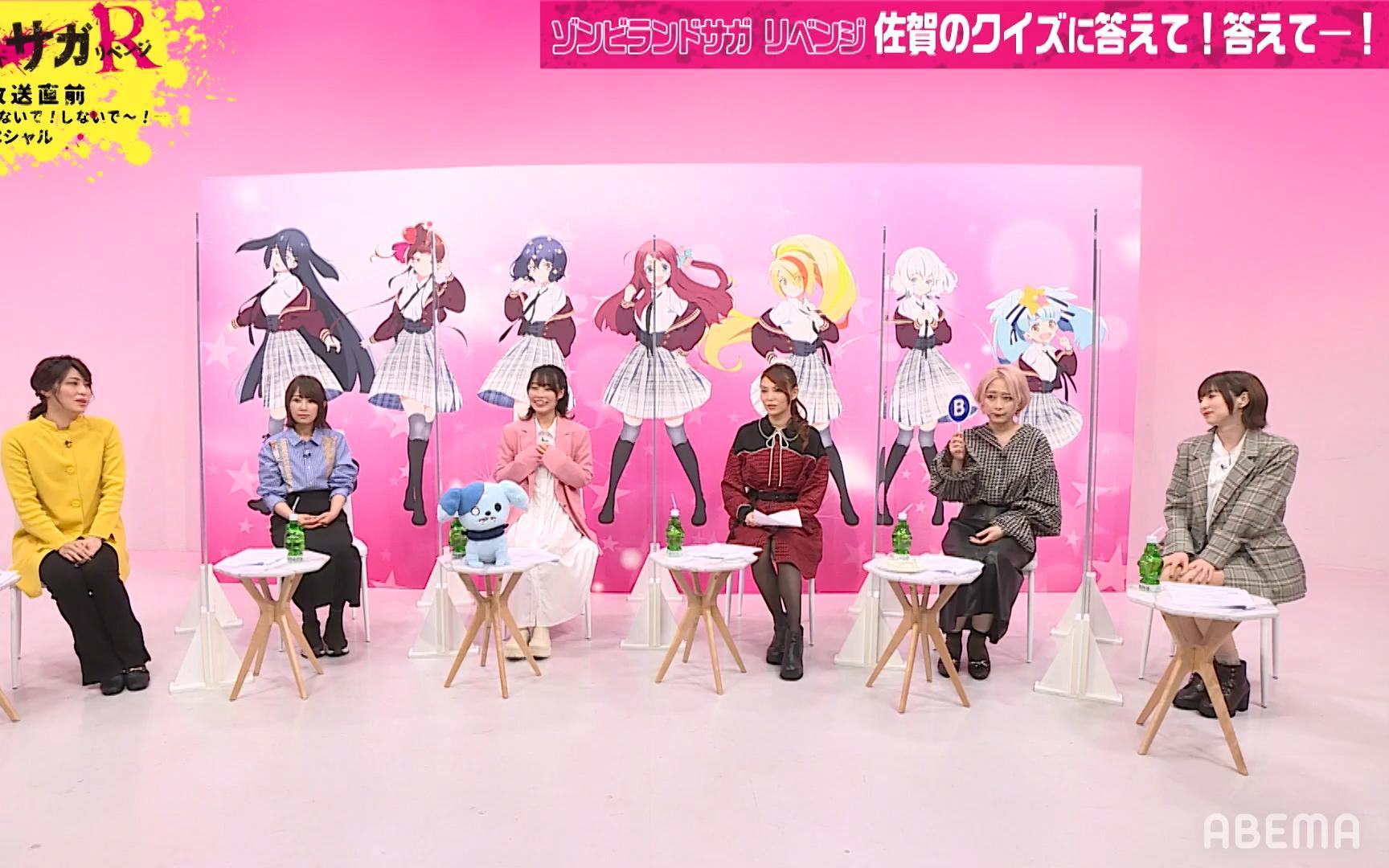 佐贺偶像是传奇 卷土重来4话放送前特别节目